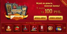 Обзор казино с рублевым счетом